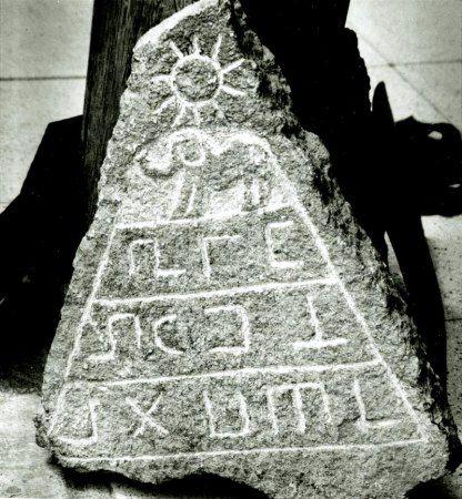 indián-kő