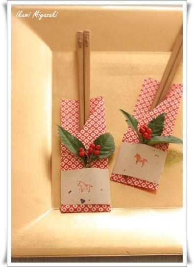 「★お正月準備に!簡単・折り紙で箸袋」の画像|インテリアと暮らしのヒント |Ameba (アメーバ)