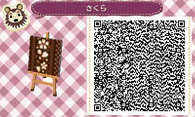 ACNL/ACHHD QR CODE-Brown and White Wall , Fabric