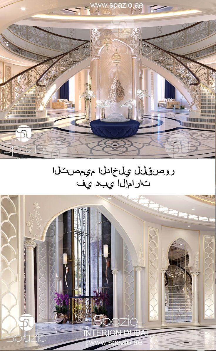Villa Interior Design In Dubai Luxury House Interior Design Moroccan Style Interior Classic Interior Design