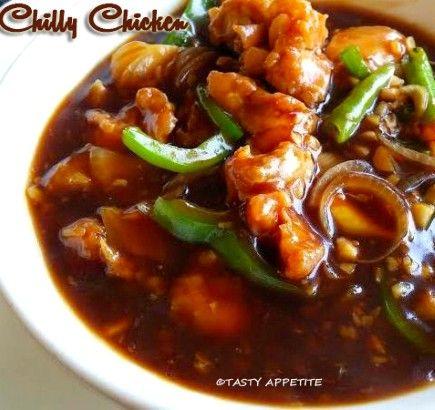Tasty Appetite: Spicy Chilly Chicken Gravy Recipe / Restaurant Sty...