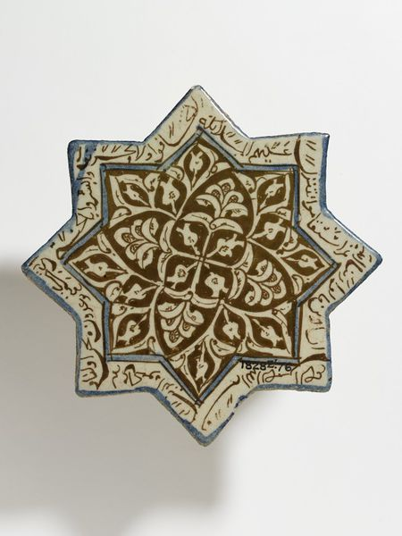 Tile      Place of origin:      Kashan, Iran (made)     Date:      early 14th century (made)     Artist/Maker:      unknown (production)     Materials and Techniques:      Fritware, glazed and painted in cobalt blue and lustre     Museum number:      1828E-1876
