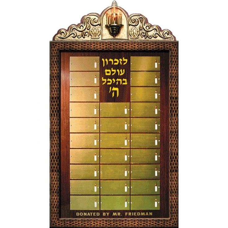 Memorial Plaque- Tablet Ark