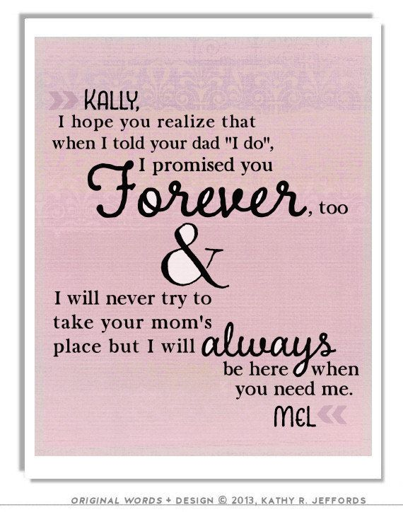 Poem for Stepdaughter From Stepmother | Art Print. Original Poem For Step Daughter. Gift From New Stepmom ...