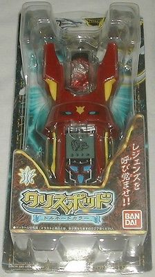 Dragon Tales 20907: Bandai Legendz Tale Of The Dragon Kings Game Red 2003 -> BUY IT NOW ONLY: $50 on eBay!