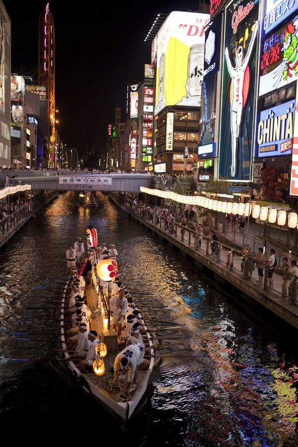 River Festival, Osaka, Japan   by Ryoji Honda on 500px