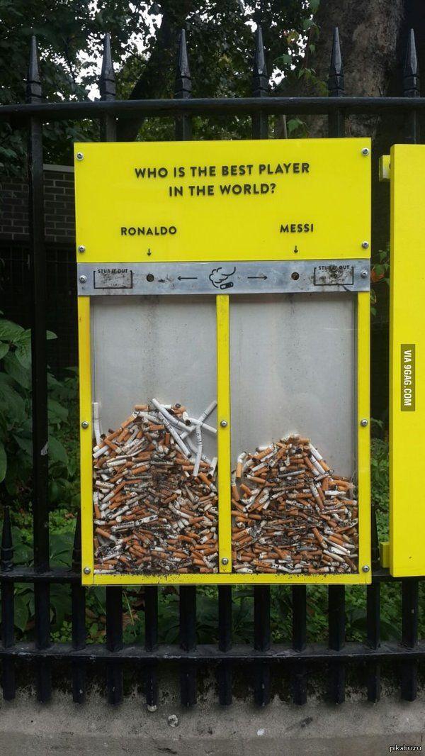 ashtray in London