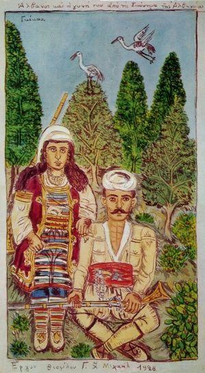 Αλβανος Με Τη Γυναικα, Θεόφιλος Κεφαλάς - Χατζημιχαήλ | Καμβάς, αφίσα, κορνίζα, λαδοτυπία, πίνακες ζωγραφικής | Artivity.gr