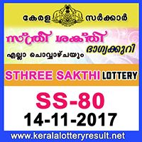 Sthree Sakthi Lottery SS-80 Results 14-11-2017