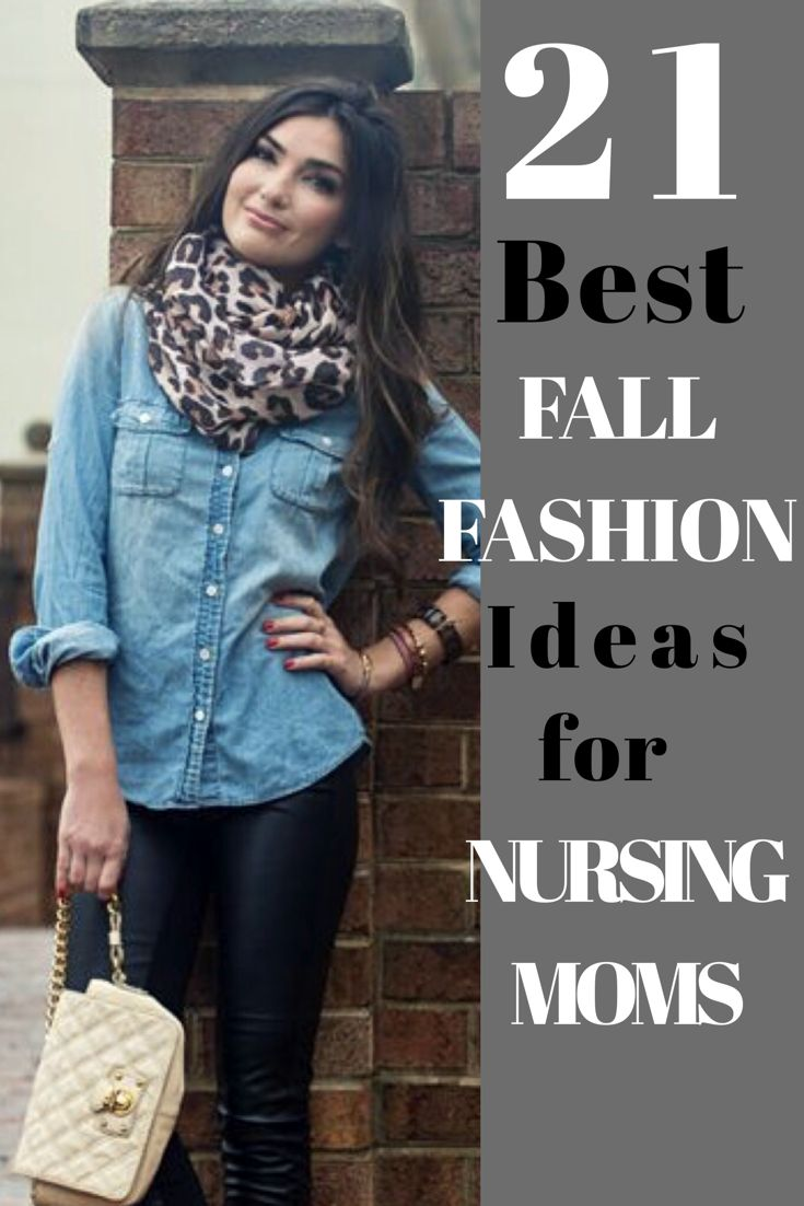 Nursing Garments 21 Finest Fall Outfit Concepts for Breastfeeding Mothers
