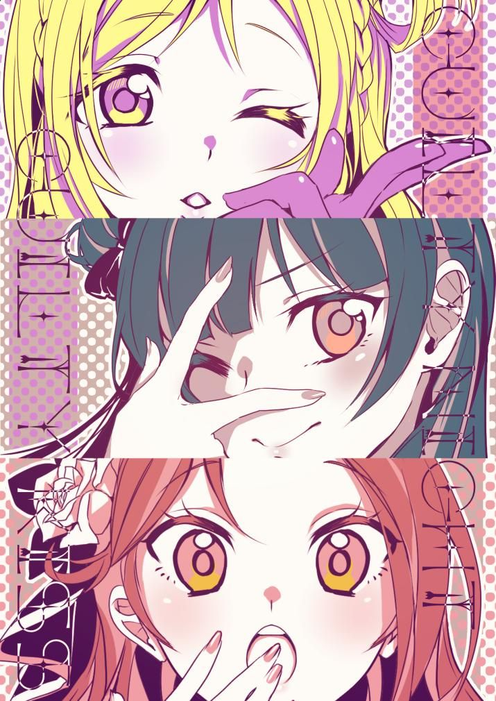 Love live sunshine Guilty kiss unit