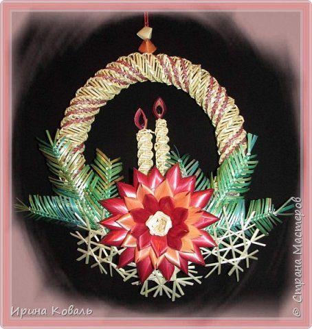 Поделка изделие Рождество Плетение Рождественское чудо Соломка фото 2