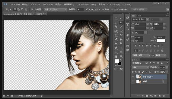 これで完璧っ 5種類のphotoshop切り抜き方法を使い分けて輪郭線を背景になじませるクオリティの高い合成をマスターしよう スリームデザイン フォトショ 切り抜き 写真編集