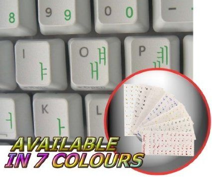 KOREAN KEYBOARD STICKER WITH GREEN LETTERING ON TRANSPARENT BACKGROUND FOR DESKTOP, LAPTOP AND NOTEBOOK