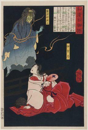 Iga no Tsubone and the Ghost of Fujiwara Nakanari, from the series One Hundred Ghost Stories from China and Japan (Wakan hyaku monogatari) Woodblock print