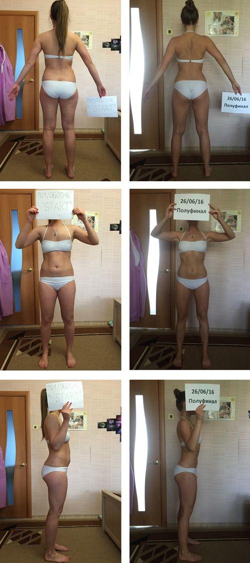 Девушка пришла в проект, чтобы сделать спортивные ягодицы. Команда UsmanovaTeam подобрала ей ряд силовых упражнений на нижний пресс, верхний пресс, руки и плечи. В результате - идеальное тело, форму которого теперь нужно только поддерживать и не забывать про правильное питание.