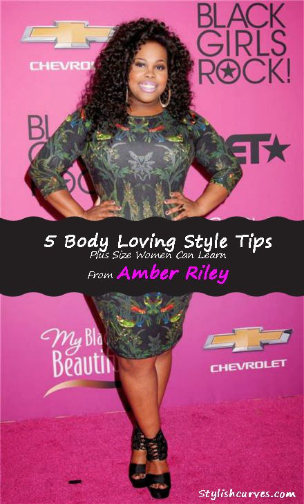 5 Body Loving Style Tips Plus Size Women Can Learn From Amber Riley