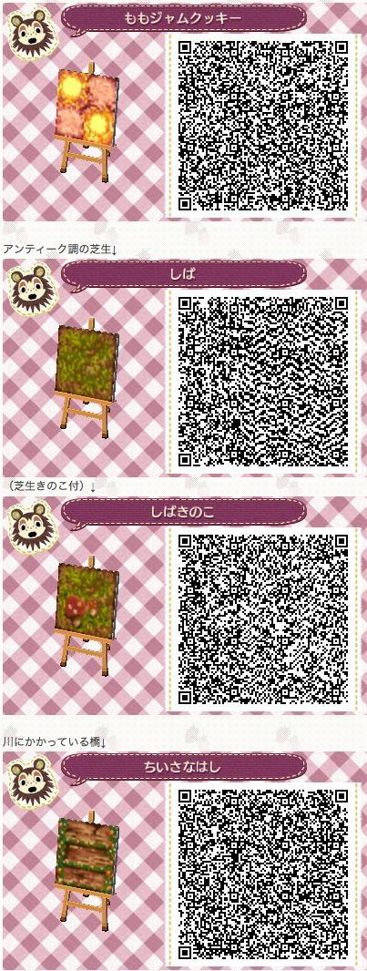 Image result for animal crossing new leaf paths