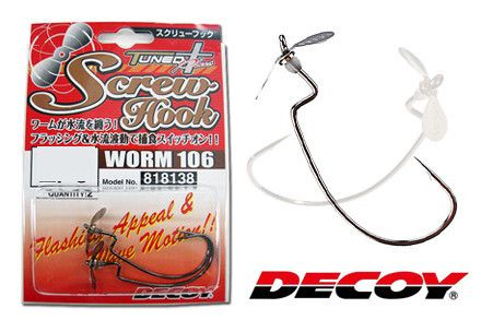Decoy Screw Hook Worm 106 - Import Tackle | Online Fishing Tackle Store