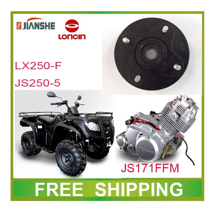 151.99$  Buy now - http://aliukl.worldwells.pw/go.php?t=32279355516 - LONCIN ATV 250CC FRONT DRUM BRAKE HOUSING HOLD QUAD accessories free shipping