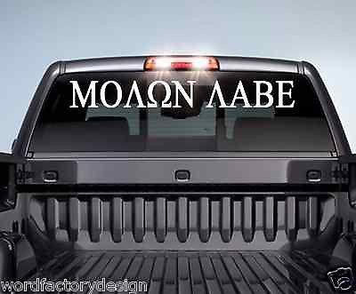 "Molon labe vinyl decal sticker. Legend says that Leonidas told Xerxes I of Persia ""Molon Labe"" (translated - ""Come and Take Them"") after he told the Spartans to lay down their arms. Today, with a gove"