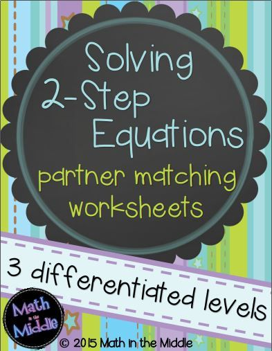 """Today I'm writing about a simple idea that makes 2-step equations easy for kids – a box """"trick"""". Students obviously have already learned how to solve one-step equations before being introduced to two-step equations, so I introduce 2-step equations by giving students a simple one-step equation. The only difference is that I use an index …"""
