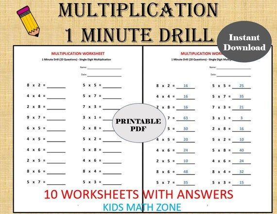 Multiplication 1 Minute Drill H 10 Math Worksheets With Etsy Kids Math Worksheets Math Worksheets Kumon Math