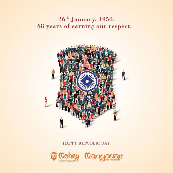 """The definition of - """"Being Indian"""" Our identity as a nation and people was created on 26th January 1950. Everything we hold near and dear to us today we owe to our constitution.  Enjoy pride as we celebrate this day when our existence was written down 68 years ago. #RepublicDay #EarnYourRespect"""