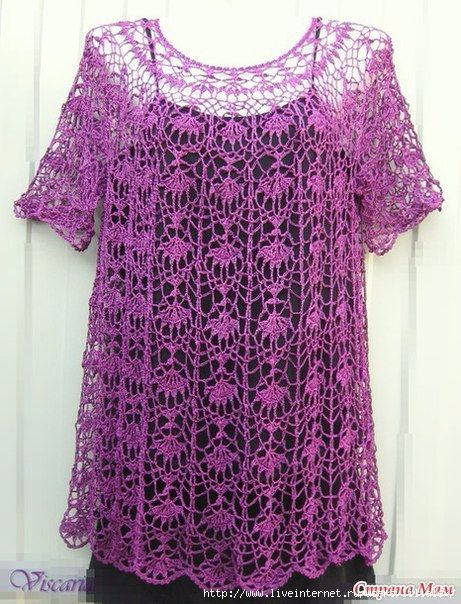 A pattern of a shirt crochet, is now used as a dress or tunic! How about?
