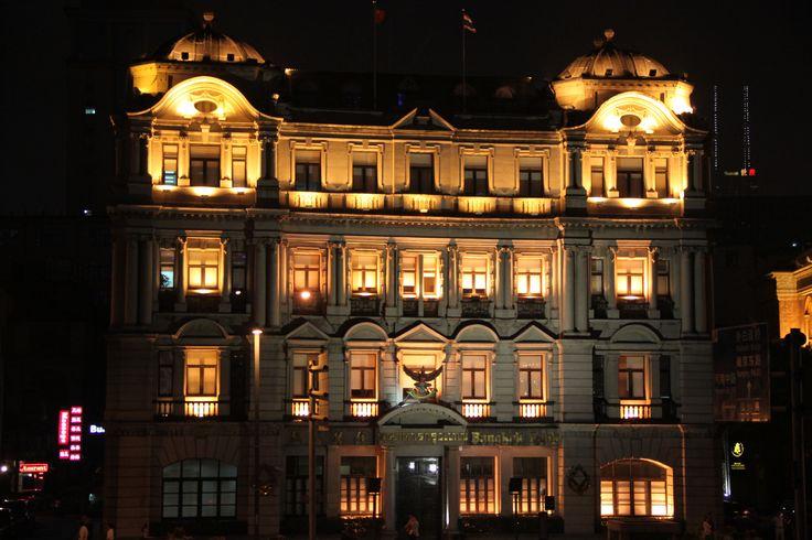 Night lights on the Bund