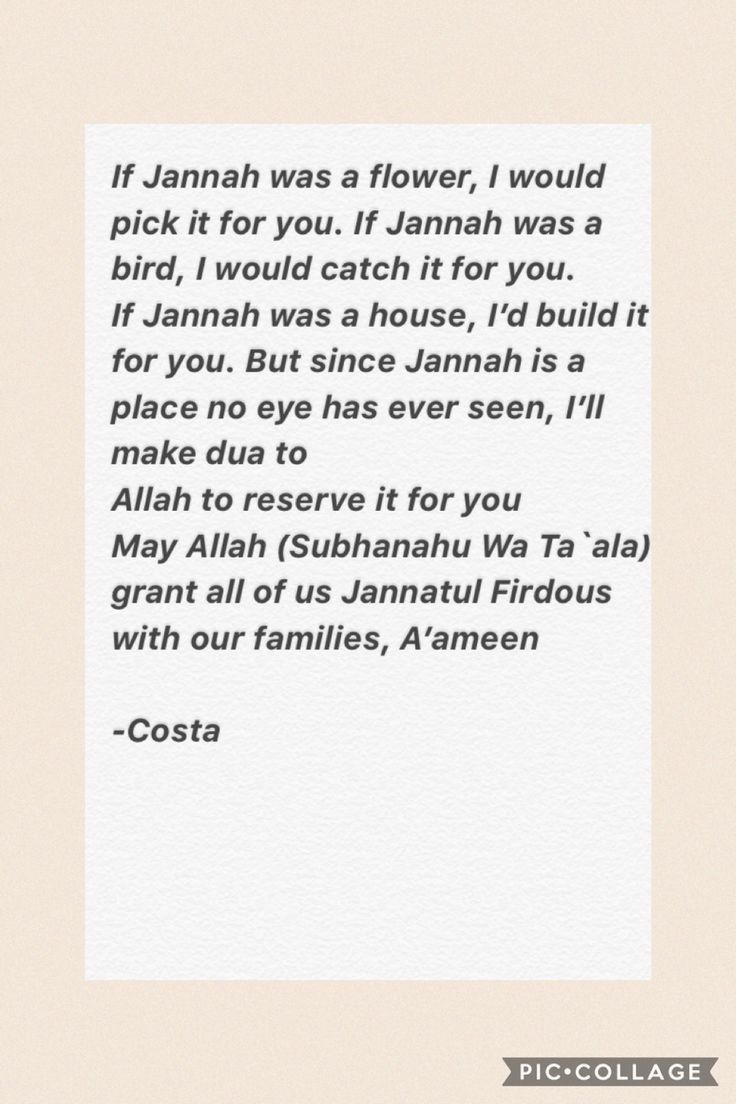 Jannah it's worth it ♡♡♡
