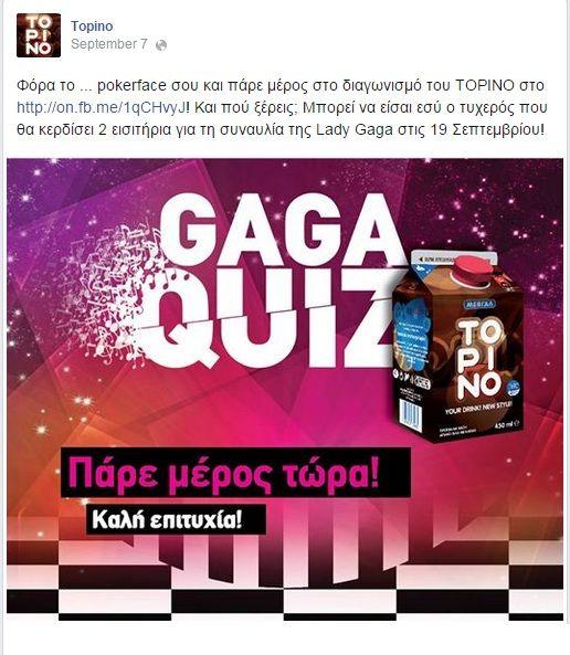 "Topino Promo "" Gaga Quiz""  : Facebook App Programming and coding .  Υπηρεσίες Facebook application development : http://www.socialfire.gr/facebook-applications-apps/"