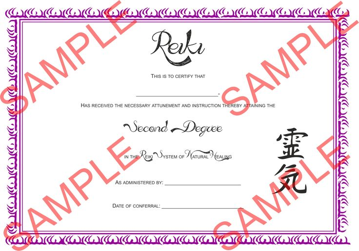 pin reiki certificate printable - photo #19