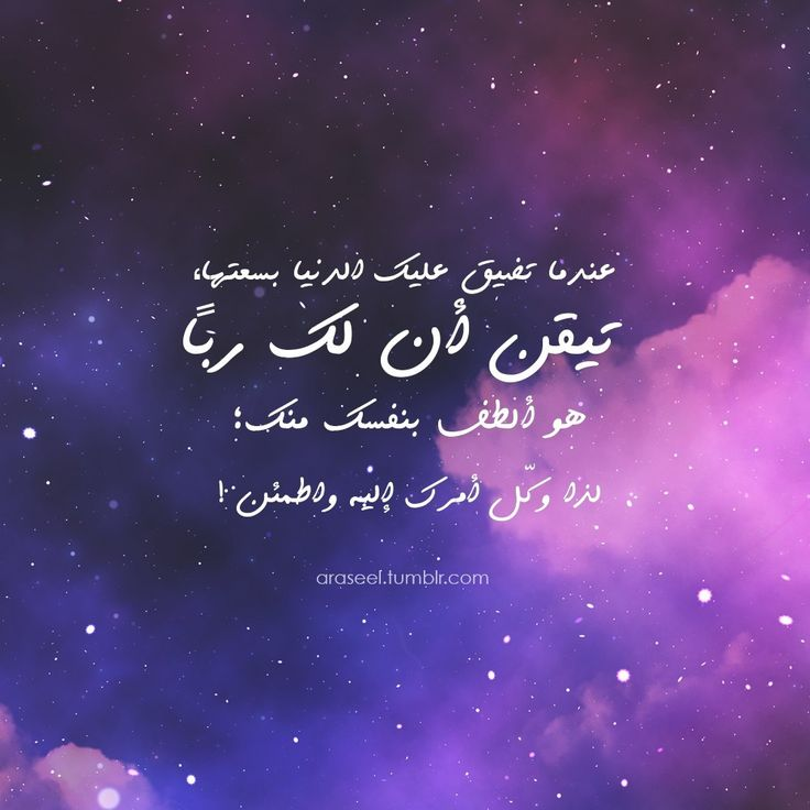 Pin On الله اللطيف