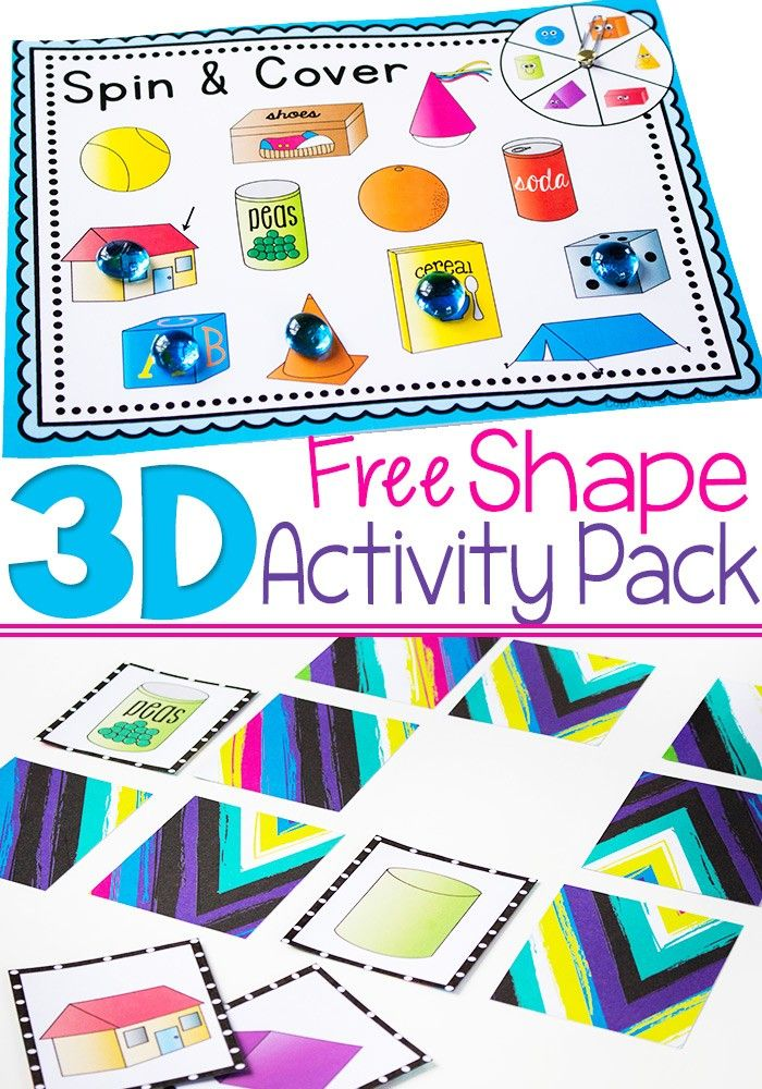 Free 3D Shapes Games for Kids. Fun math center or small group activity!
