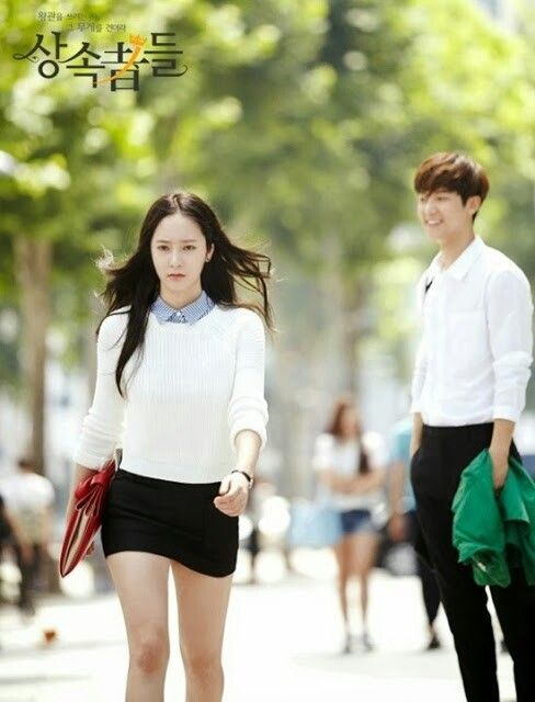 f(x) Krystal as Lee Bo Na and CNBlUE's Minhyuk as Yoon Chan Young The Heirs