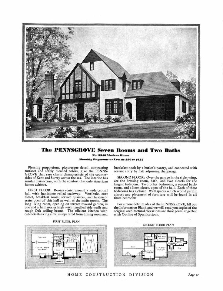 Sears House The Pennsgrove Model No 3348 No Price