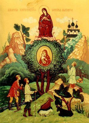 Zhirovichi Guds Moder