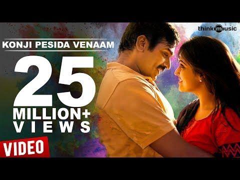 Konji Pesida Venaam Video Song Sethupathi Vijay Sethupathi Remya Nambeesan Nivas K Prasanna Yo With Images Bollywood Music Videos Songs Bollywood Music