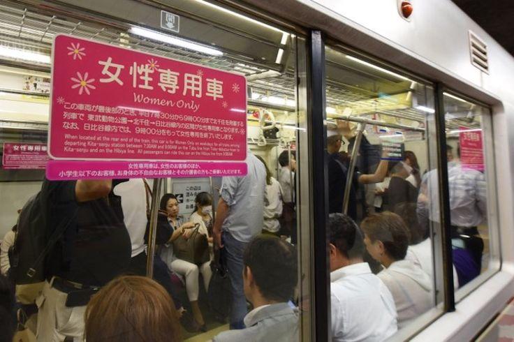 Lelaki ambil insurans raba lindungi dari tuduhan meraba wanita dalam kereta api   Insurans raba untuk melindungi penumpang kereta api daripada tuduhan meraba wanita tiba-tiba menjadi popular di kalangan lelaki Jepun.  Insurans raba  Pelan perlindungan daripada dakwaan palsu mencabul yang berharga 6400 (RM245) mendapat sambutan susulan beberapa insiden lelaki terpaksa melarikan diri lapor AFP semalam.  Jepun cuba menangani masalah gangguan seks ini dalam pengangkutan awam popular itu…