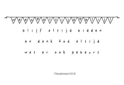 Ansichtkaart set van 5 | #quote uit de #bijbel | copyright Buro Flip
