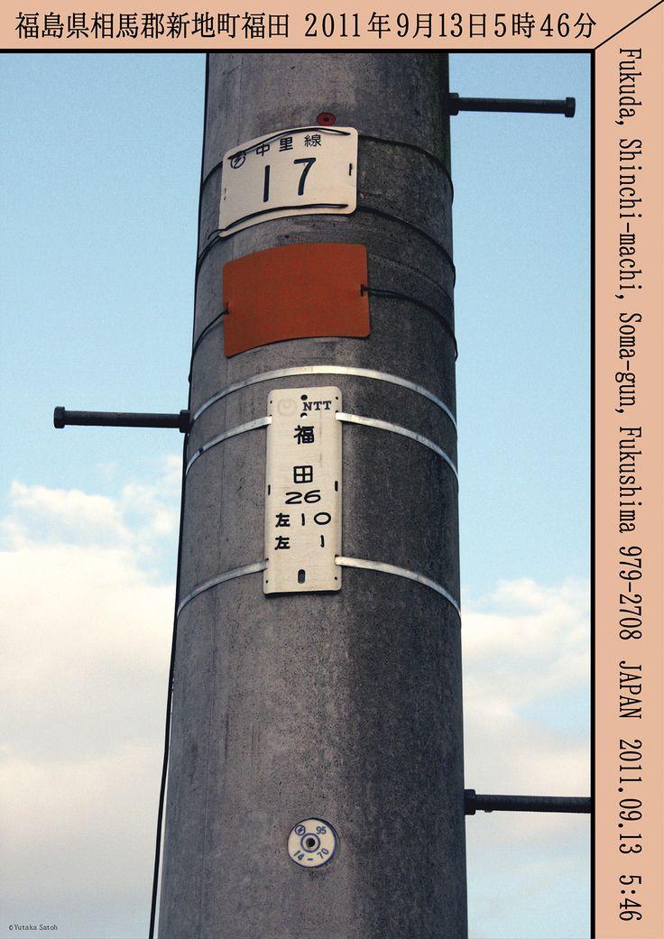 Address - Yutaka Satoh