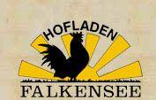 Hofladen Falkensee - Erdbeeren