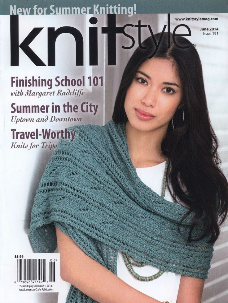 Knit Style Avril 2014 Issue 191 Trié