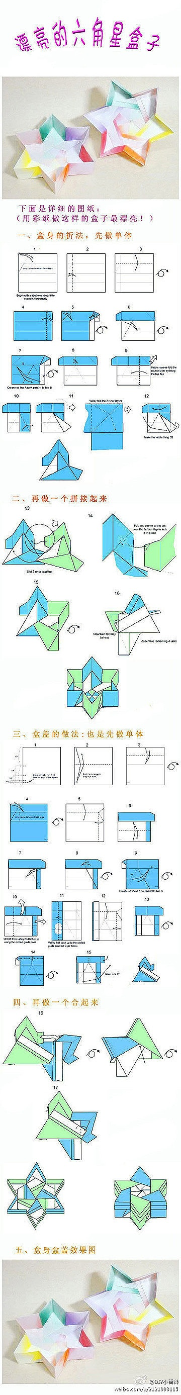 240 best origami images on pinterest origami stars stars and finally found it the directions to this origami modular star box d jeuxipadfo Choice Image