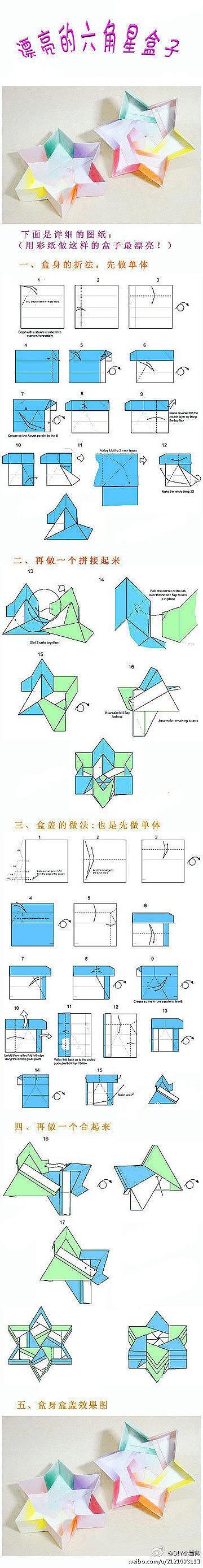 Modular origami star box tutorial