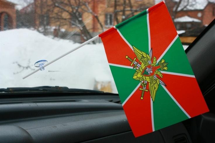 Флажок в машину с присоской Погранвойска