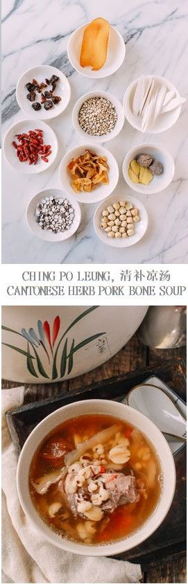 #CHING #PO #LEUNG, #清补凉汤 #CANTONESE #HERB #PORK #BONE #SOUP recipe by the Woks of Life