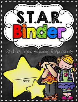 S.T.A.R. Binder Cover {Chalkboard Theme}