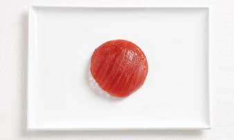 Bandeiras de vários países, ilustradas com comidas e frutas  típicas: Japão